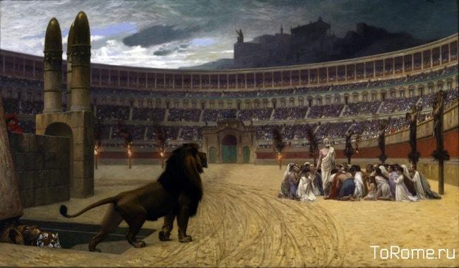 Христиане, брошенные на арену Колизея