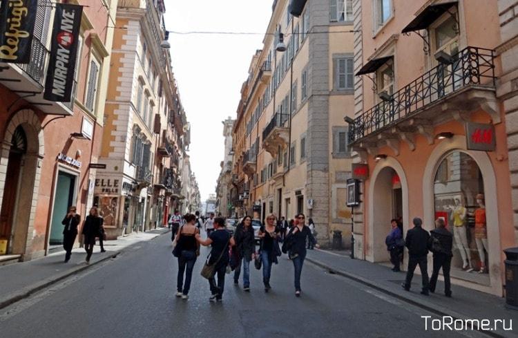 Улица Виа дель Корсо в Риме