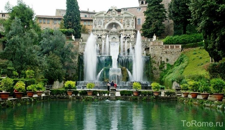 Вилла д'Эсте в окрестностях Рима