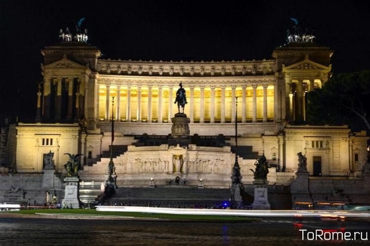 Витториано в Риме ночью