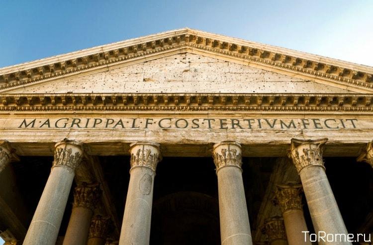 Пантеон всех древнеримских богов