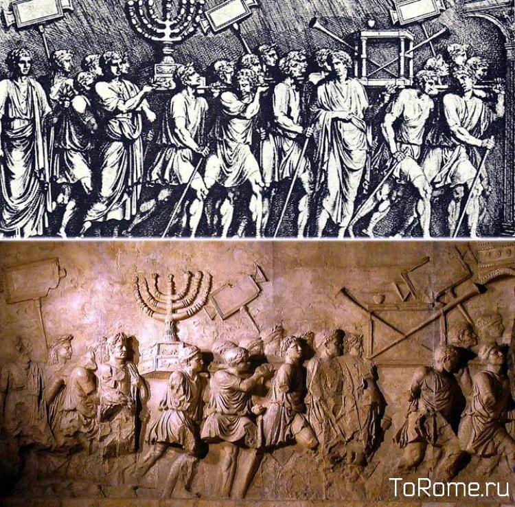 Рельефное изображение на арке тита в Риме