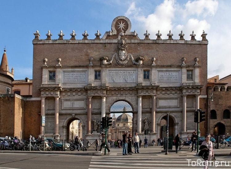 Знаменитые ворота Порта дель Пополо в Риме