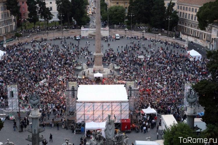 Мероприятие на площади дель Пополо в Риме