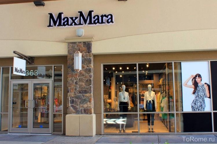 Макс Мара в Риме