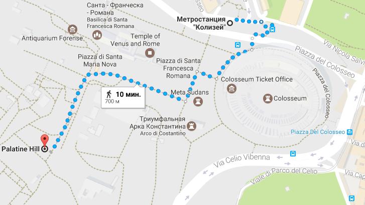 Карта от метро до Палатина