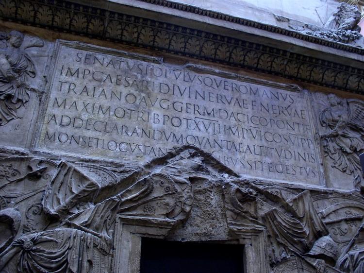 надпись на колонне траяна перевод