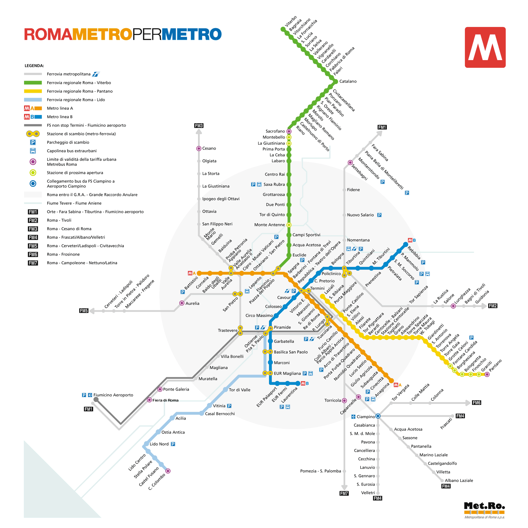 Схема метро Рима