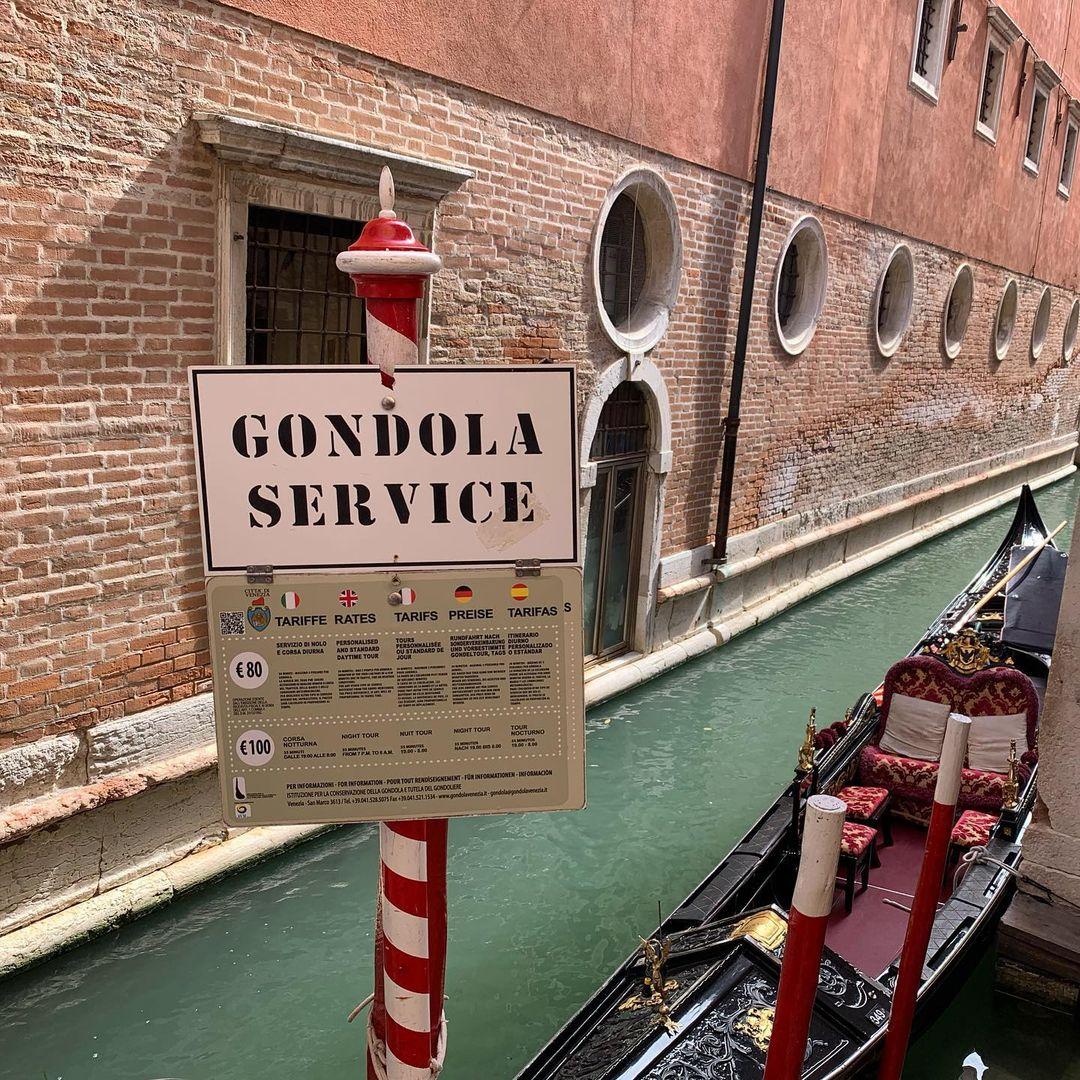 Стоимость гондолы в Венециий