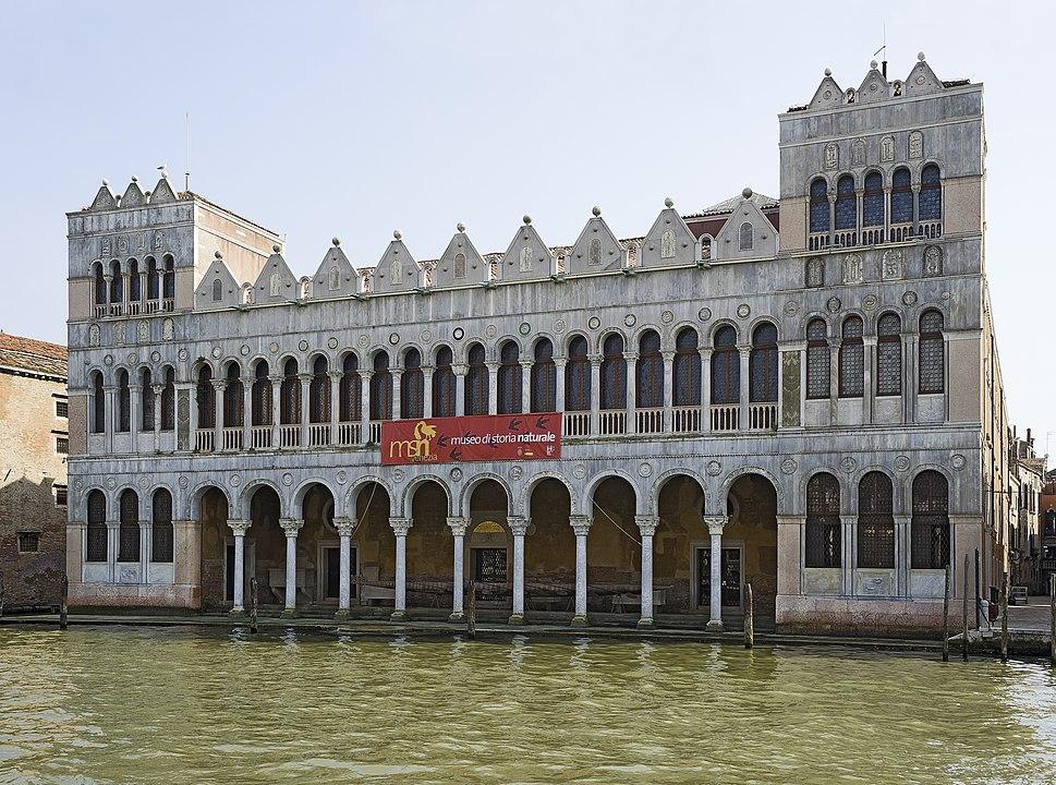 Фондако в Венеции
