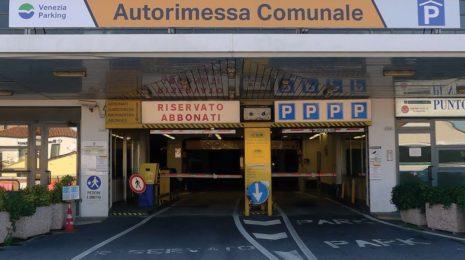 Парковка в Венеции