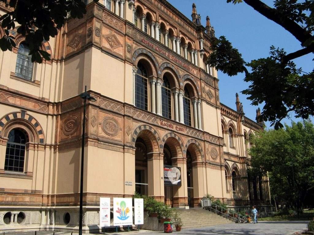 Музей Естествознания в Милане