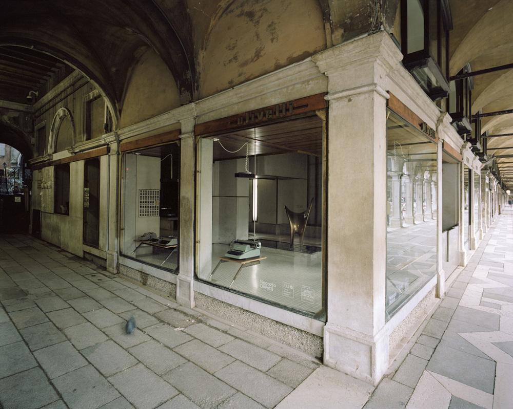 Выставочный зал Negozzio Olivetti
